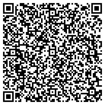 QR-код с контактной информацией организации БАСКАКОВА Н.П.