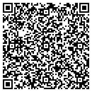QR-код с контактной информацией организации ДЭНВЕР