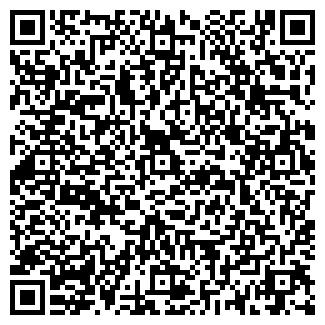 QR-код с контактной информацией организации ДРАЙВ