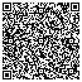 QR-код с контактной информацией организации НОВОГРАД