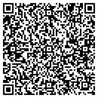 QR-код с контактной информацией организации КОРАЛЛ ООО