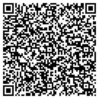 QR-код с контактной информацией организации ПАЯР