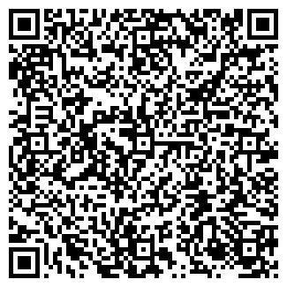 QR-код с контактной информацией организации РЕНДЕРИНГ