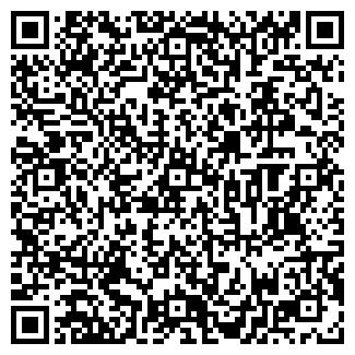 QR-код с контактной информацией организации СГТК