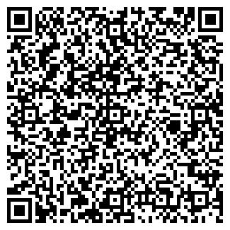 QR-код с контактной информацией организации СИГМА