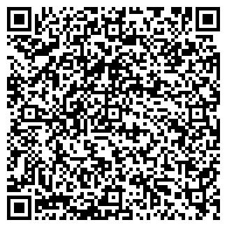 QR-код с контактной информацией организации СЛК