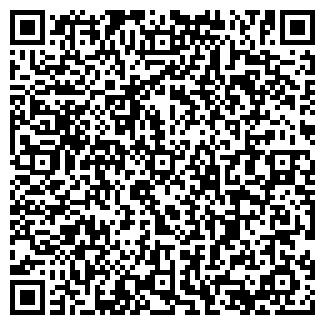 QR-код с контактной информацией организации АЛЮКОМ