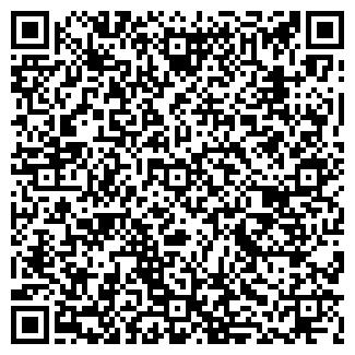 QR-код с контактной информацией организации АПОСТОЛ