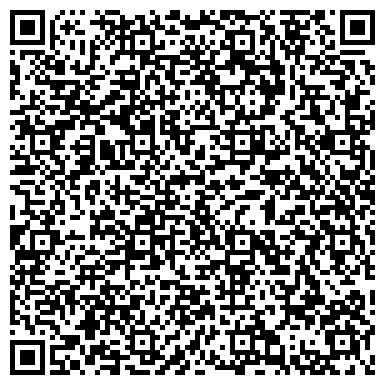 QR-код с контактной информацией организации ДЕКОСИТИ ПРОИЗВОДСТВЕННО-КОММЕРЧЕСКАЯ ФИРМА, ООО