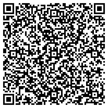 QR-код с контактной информацией организации САН-ЛАЙТ ФАБРИКА ОКОН