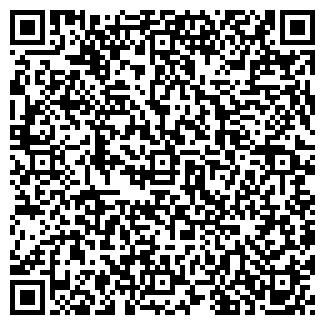 QR-код с контактной информацией организации ЛИДЕР ООО