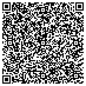 QR-код с контактной информацией организации ГУСИНОБРОДСКИЙ АВТОЦЕНТР, ООО