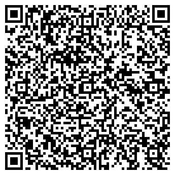 QR-код с контактной информацией организации ОБЪЕДИНЕНИЕ, ООО