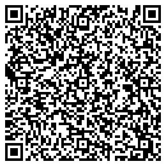 QR-код с контактной информацией организации ЮРГЕНС