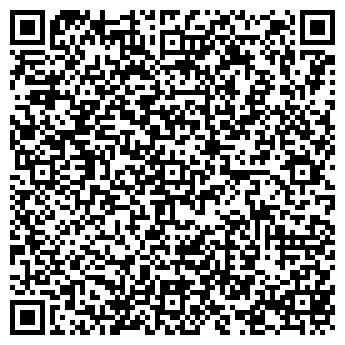 QR-код с контактной информацией организации АВТОМАГАЗИН КАТОД НПО