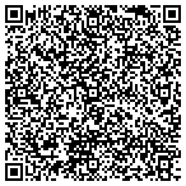 QR-код с контактной информацией организации КВАРСИС-МОТОРС ОФИЦИАЛЬНЫЙ ДИЛЕР KIA, ООО