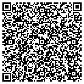 QR-код с контактной информацией организации ОРИГИНАЛ СТОЛ ЗАКАЗОВ