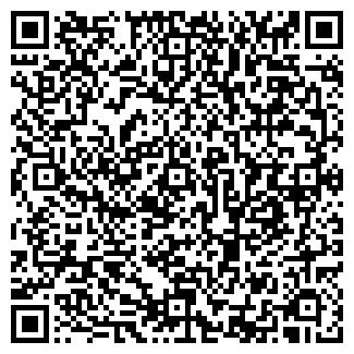 QR-код с контактной информацией организации ПРАДО, ИП