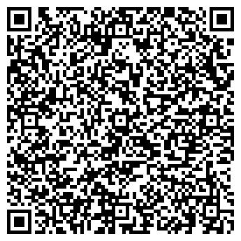 QR-код с контактной информацией организации РЕГИОН-ТРЕЙД, ООО