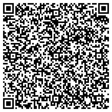 QR-код с контактной информацией организации САЛОН-МАГАЗИН МУСТАНГ-АВТО