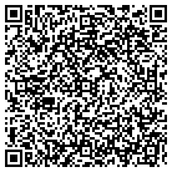 QR-код с контактной информацией организации СЕВИТА-СЕРВИС, ООО