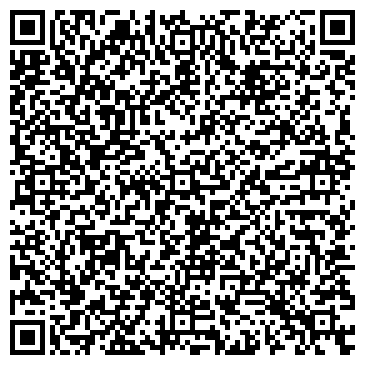 QR-код с контактной информацией организации СТАРИК ХОТТАБЫЧ ЖИГУЛИ-СИБИРЬ