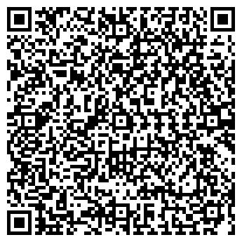 QR-код с контактной информацией организации СТАРС, ЧП