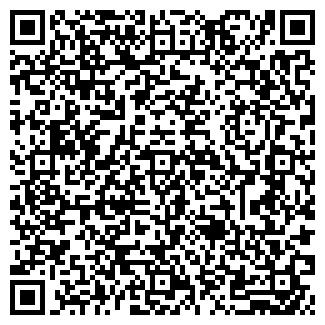 QR-код с контактной информацией организации МЕКРО ОДО