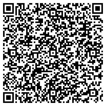 QR-код с контактной информацией организации УРАЛАЗАВТОСЕРВИС