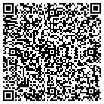 QR-код с контактной информацией организации ФИРМА ГРИФОРТ