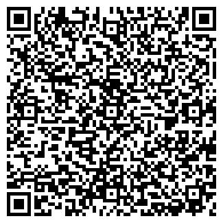 QR-код с контактной информацией организации ФОРСАЖ, ЧП