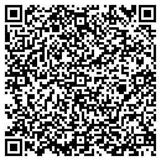 QR-код с контактной информацией организации ЭЙВИС