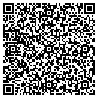 QR-код с контактной информацией организации МЕТРО-МАРК ООО