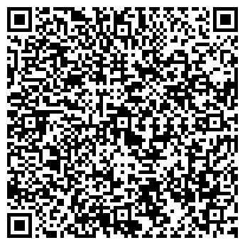 QR-код с контактной информацией организации КАРАКОЛЬ