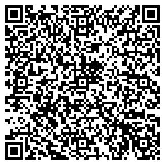 QR-код с контактной информацией организации ПИНКОР ЧУП