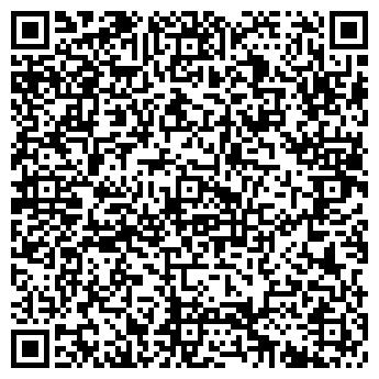 QR-код с контактной информацией организации ООО ПОИНТ