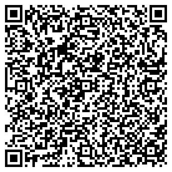 QR-код с контактной информацией организации ЭЛСВЕТ-НСК