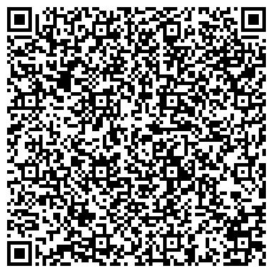 """QR-код с контактной информацией организации Офтальмологическая клиника """"Эксимер"""""""