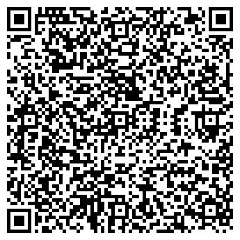 QR-код с контактной информацией организации КАРТДИЗАЙН