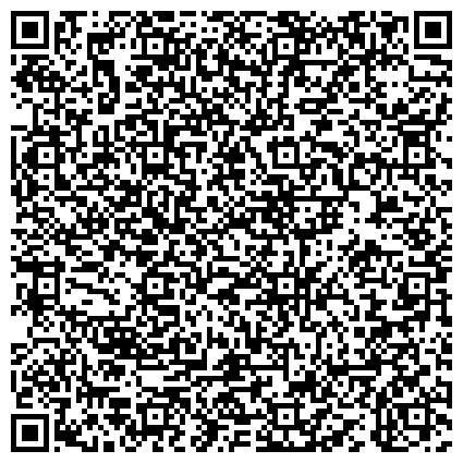 QR-код с контактной информацией организации МАТВЕЕВСКАЯ ПОДСТАНЦИЯ СКОРОЙ МЕДИЦИНСКОЙ ПОМОЩИ НОВОСИБИРСКАЯ МУНИЦИПАЛЬНАЯ СТАНЦИЯ