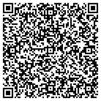 QR-код с контактной информацией организации БЕРЕЗКА-МОК, ООО