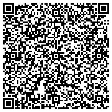 QR-код с контактной информацией организации ВРАЧЕБНО-ФИЗКУЛЬТУРНЫЙ ДИСПАНСЕР № 4