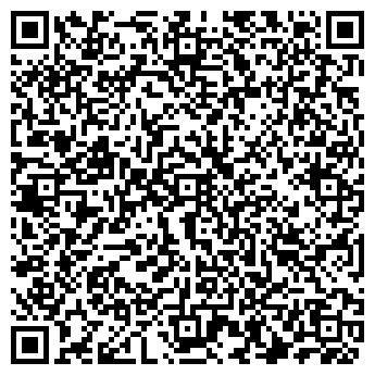 QR-код с контактной информацией организации Центр-Сирена