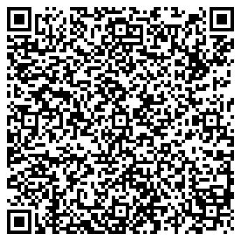QR-код с контактной информацией организации СИБИРЬ-АЛТАЙ, ООО