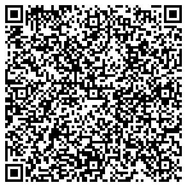 QR-код с контактной информацией организации ТАРАС БУЛЬБА ОЗДОРОВИТЕЛЬНЫЙ КОМПЛЕКС, ООО