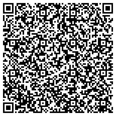 QR-код с контактной информацией организации 4-Е СТАЦИОНАРНОЕ ОТДЕЛЕНИЕ НАРКОЛОГИЧЕСКОГО ДИСПАНСЕРА