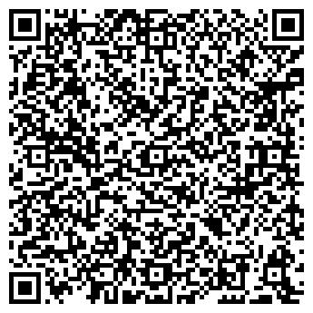 QR-код с контактной информацией организации РАЙИСПОЛКОМ Г.ПОЛОЦКИЙ
