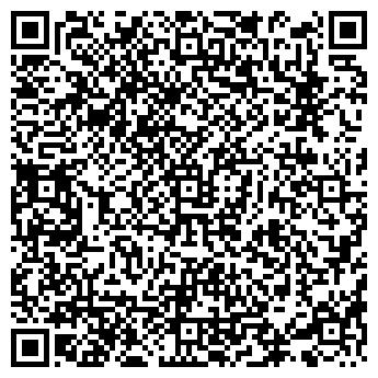 QR-код с контактной информацией организации № 3 БОЛЬНИЦЫ, МУП