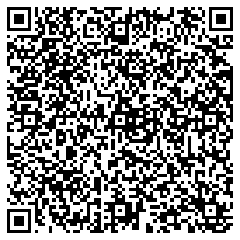 QR-код с контактной информацией организации РАЙПО Г.ПОЛОЦКОЕ