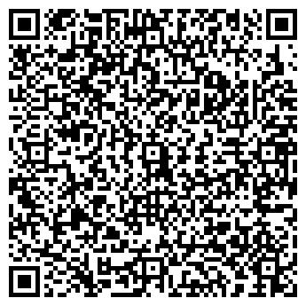 QR-код с контактной информацией организации ПРИ РОДДОМЕ № 7